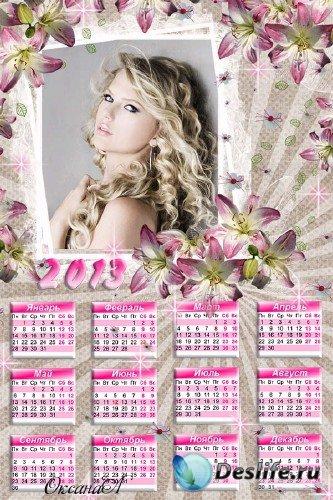 Календарь – рамка на 2013 год – Аромат лилий
