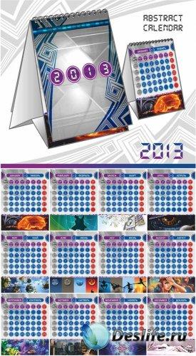 Настольный перекидной календарь на 2013 год (#4)