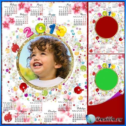 Календарь на 2013 - Беззаботное детство