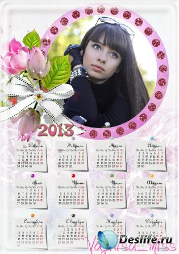 Красивый и нежный календарь для фотошопа с нежной цветочной бутоньеркой