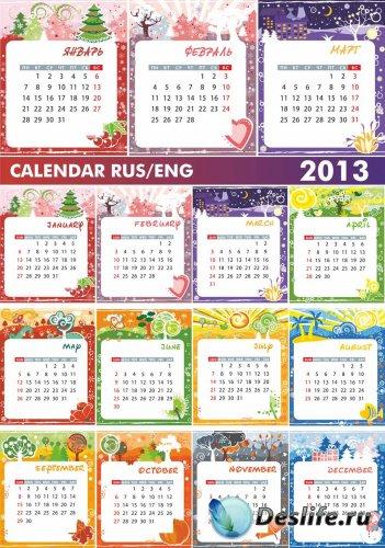 Яркий векторный календарь на 2013 год