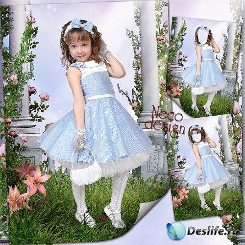 Костюм детский для девочки - Маленькая модница в саду
