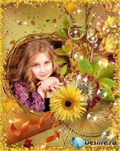 Рамка для фотошопа - краски осени