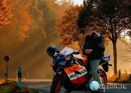 Костюмы для фотошопа – Осенью на мотоцикле