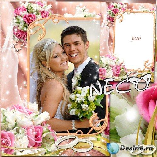 Свадебная рамка с красивым букетом и кольцами - Только твоя