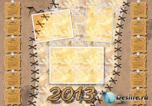 Календарь на 2013 год в стиле ретро