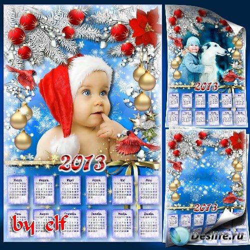 Новогодний календарь на 2013 год - В ожидании чудес