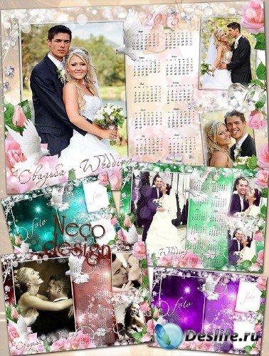 Универсальный свадебный календарь на три фото с розами и голубями