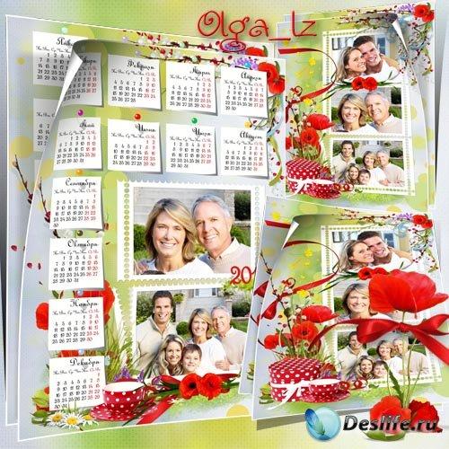 Набор из календаря и фоторамки - За чашкой чая