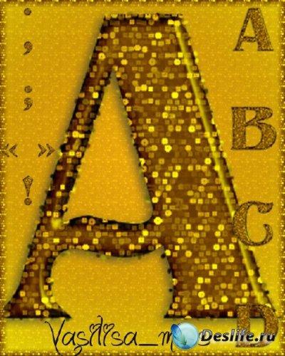 Красивый английский алфавит  для фотошопа из пайеток - ABCD