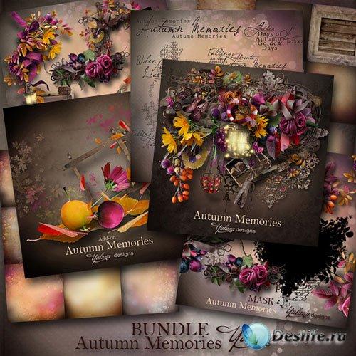 Скрап набор Autumn Memories - Осенние воспоминания