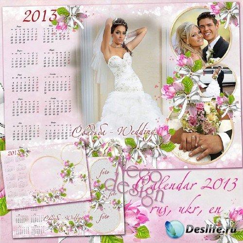 Свадебный календарь на четыре фото оформленный розовыми розами на 2013 год