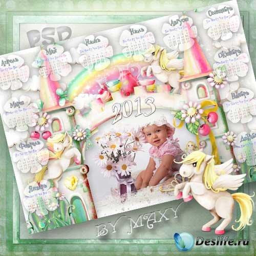 Календарь 2013 для девочки - Маленькая принцесса