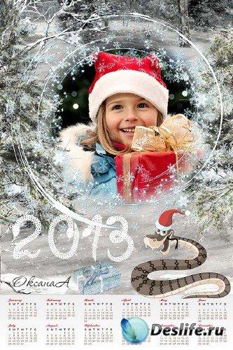 Календарь-рамка для фото на 2013 год – Зимняя вьюга