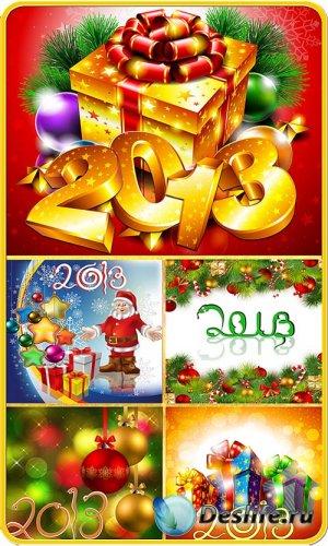 Новогодняя векторная графика - Christmas 2013
