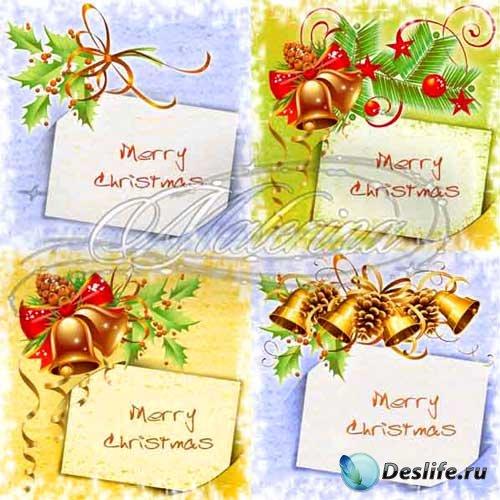 Рождественские поздравительные открытки