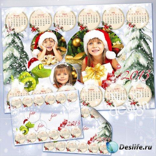 Новогодний календарь на три фотографии с пушистыми ёлками змеёй и подарками