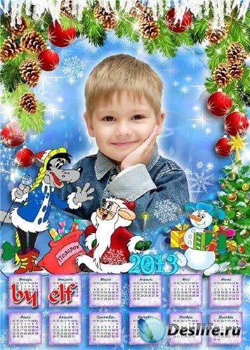 Новогодний детский календарь на 2013 год - Ну, погоди