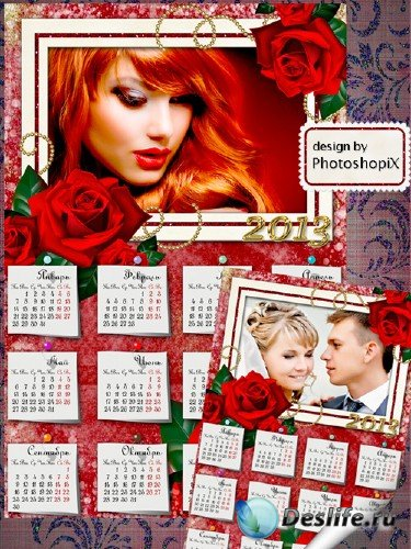 Настенный календарь на 2013 год – Сладкий запах алых роз