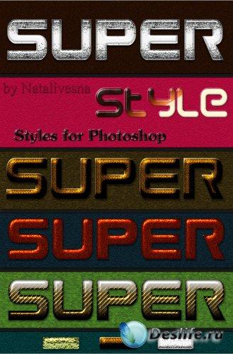 Стили для Photoshop – Super style