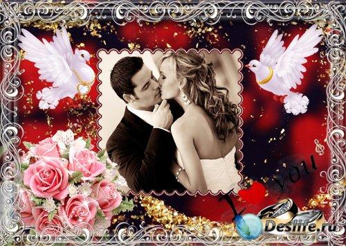 Свадебная фоторамка - Самый счастливый день нашей жизни