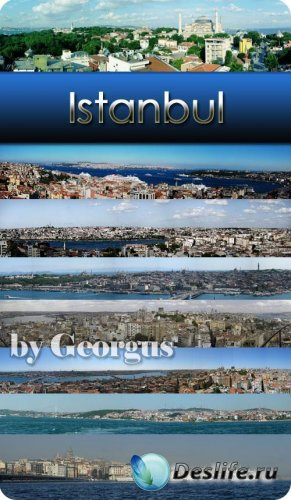 Панорамные города Стамбула