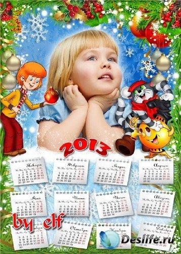 Детский новогодний календарь на 2013 год - Простоквашино