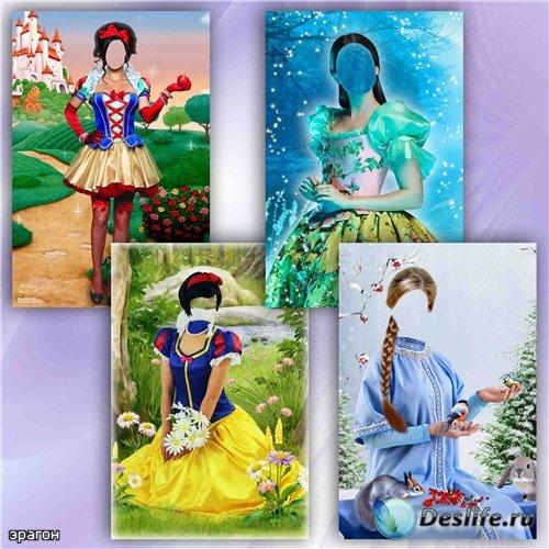 Женские костюмы для фотошопа - Сказочные