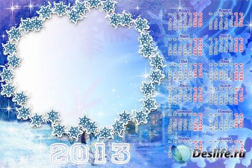 Календарь на 2013 год - Снежная вьюга!