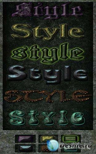Классические стили 2