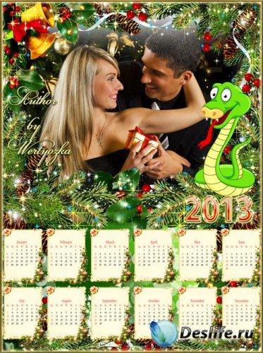Календари рамки новогодние на 2013 год - Новый год это праздник для тех кто ...