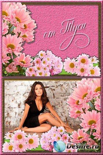 Рамка для фото - Цветы осенние цветут на радость нам