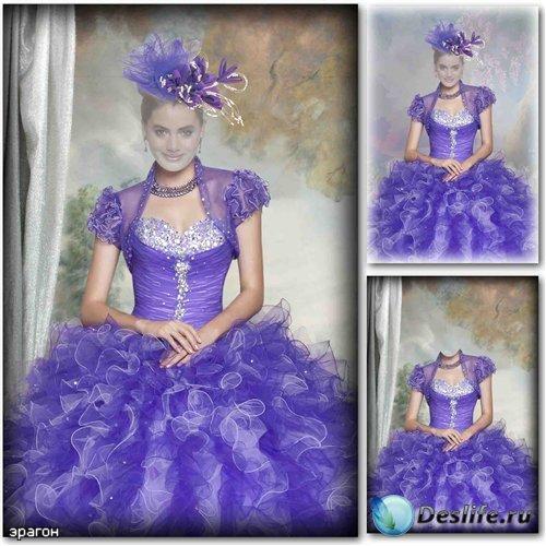 Женский костюм для фотошопа – В красивом наряде