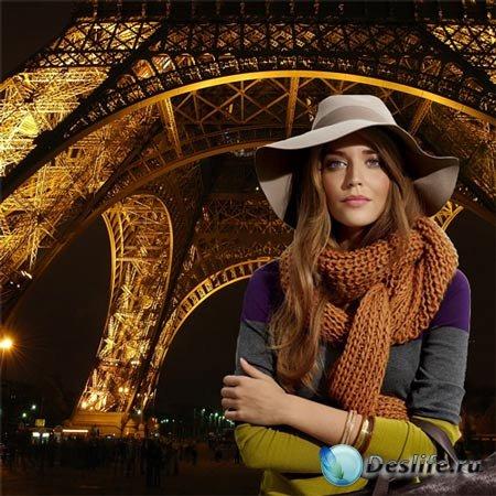 Костюм женский - Осенний вечер в Париже