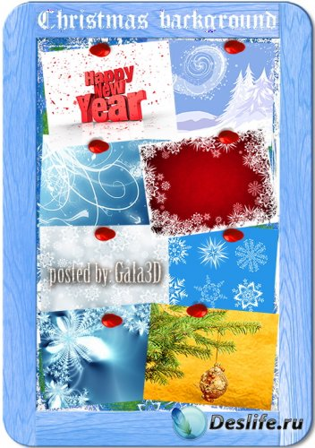 Снежные рождественские и новогодние фоны