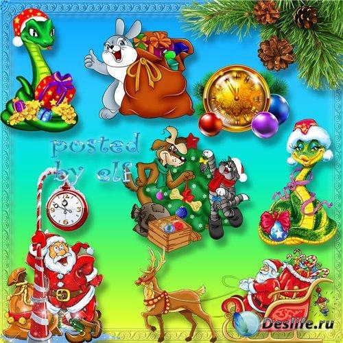 Новогодний клипарт в формате PNG - Скоро, скоро Новый год