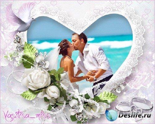 Красивая свадебная рамочка для фотошопа - Любовь, любовь, любовь