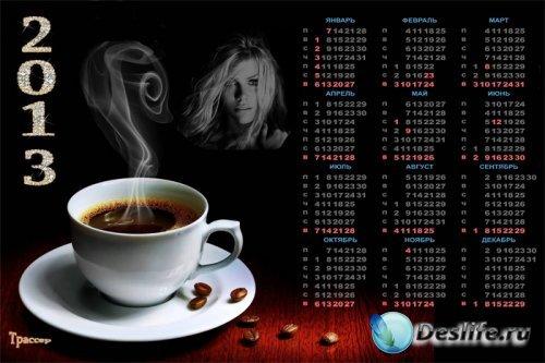Календарь на 2013 год - С добрым утром, любимая