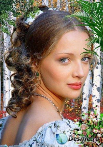 Женский костюм для фотошопа - Краса России