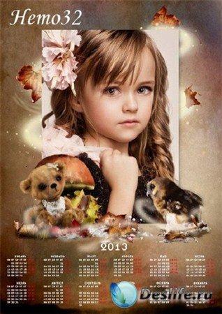 Рамка - календарь на 2013 год - Сладкий ноябрь