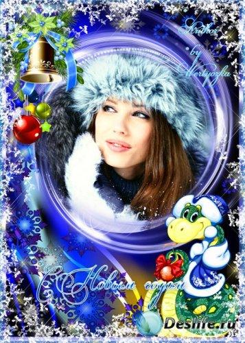 Новогодняя рамка - Пусть снегопад одарит белым волшебством под бой курантов ...