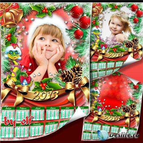Праздничный календарь 2013 с вырезом для фото - Год змеи