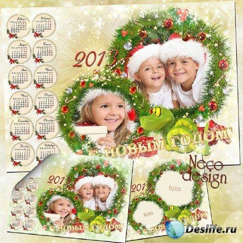 Весёлый новогодний календарь для двух фото со змеёй и подарками - С новым г ...