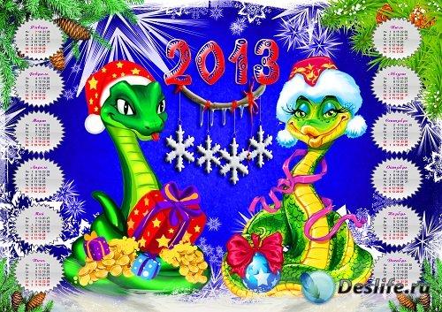 Яркий новогодний календарь - 2013 год Змеи