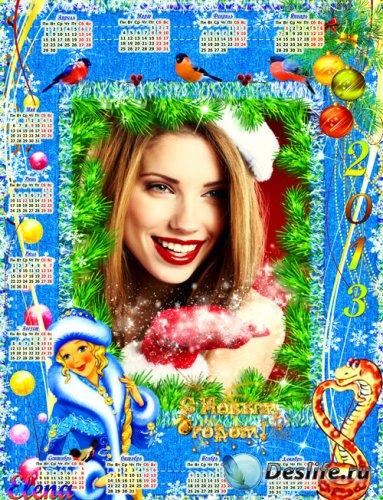 Новогодний календарь рамка - Пусть в год Змеи засветит солнце ярко и радост ...