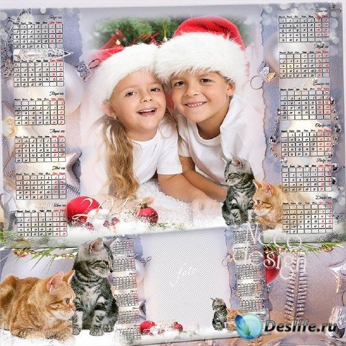 Новогодний календарь с большой рамкой на 2013 с ёлочными шариками и котятам ...