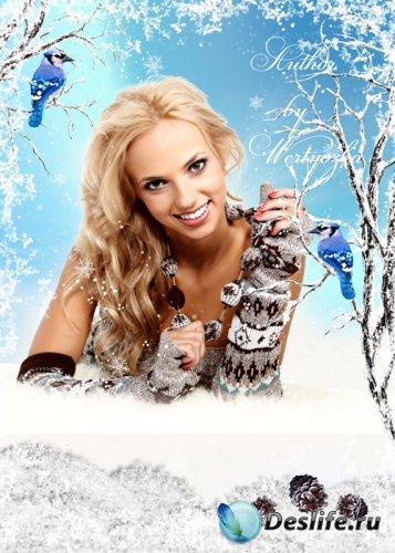 Женский костюм для фотошопа - Девушка и белоснежная зима