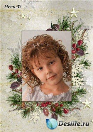 Новогодняя рамка для Photoshop - Зимний праздник