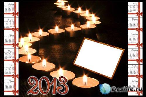 Календарь на 2013 год - К любимой я дорогу проложу из свечей