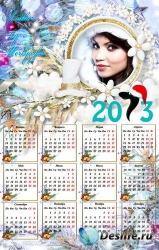 Новогодний календарь рамка - 2013-й встречайте он у порога в двери к нам ст ...